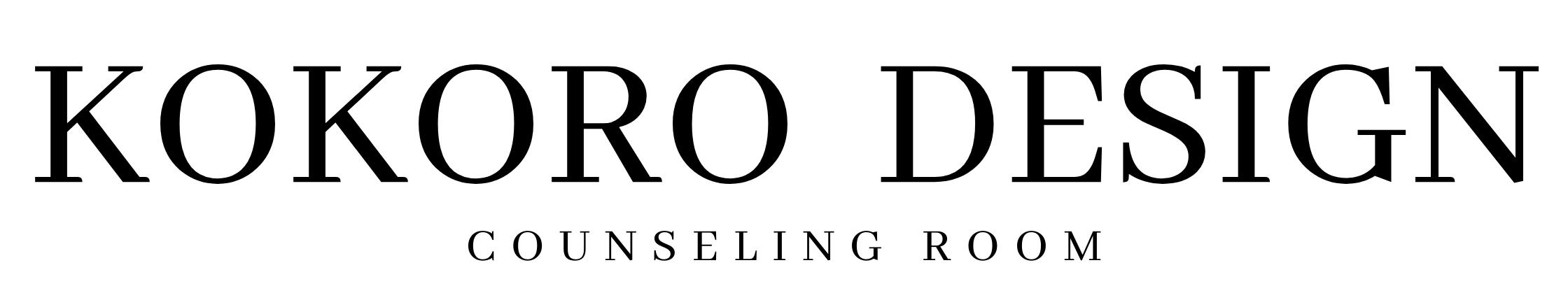 うつ・パニック障害・自律神経失調症・ペットロスのカウンセリングルーム「ココロデザイン」